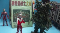 (老爱制作)901 大怪兽系列X-PLUS 赛文奥特曼绿色恐怖 哇伊亚尔星人