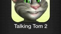 汤姆猫说笑话 女人哪壶不开提哪壶