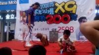 内丘县歌舞团表演  实力功夫