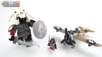 【黑白评测】★乐高LEGO★神奇女侠76075勇士之战