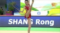 Shang Rong-Hoop AA-WCC Guadalajara 2017