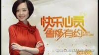 《湖南卫视快乐心灵鲁豫有约》2008年栏目·节目预告宣传片头《自信篇》25秒