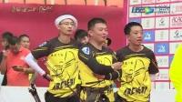 ACAC2017赛季(第四站淄博)光弓男子室外30米团体金牌赛