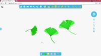 GeekCAD三维设计进阶 - 03