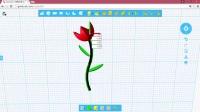 GeekCAD三维设计进阶 - 07 - 02