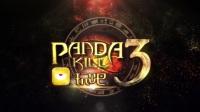《Pandakill》第三季 预告片