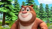 熊出没之熊熊乐园 - 第2集