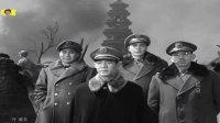 经典战争片《红日》【1963年出品】中文字幕