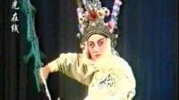 豫剧名家·魏俊英早期视频-《挡马》一折