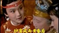红楼梦插曲合集(经典歌曲13首)