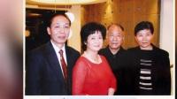 戏迷影集-学海无涯(2004-2006)