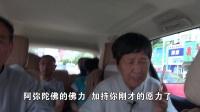 【十声六字洪名的功德利益】沈阳因果教育教学讲堂  刘老师讲因果