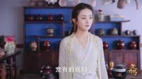 Agent.Princess.2017.EP06.HD1080P.X264.AAC.Mandarin.CHS.Mp4Ba