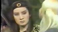 杨丽花歌仔戏 嫦娥与后羿 01