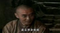 地藏王传奇 02