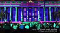 3DsHK National Gallery Singapore 互動立體投影