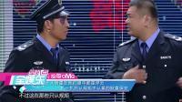 谢娜张杰双胞胎被P成何炅海涛 马蓉不服离婚判决:将上诉