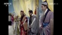 02《西游记》(86版) 第2集 官封弼马温_CCTV节目官网-电视剧_央视网(cctv.com)[超清版]