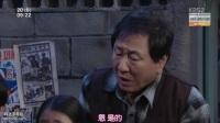 波浪啊波浪[第05集][韩语中字]赵雅英,潘孝贞,李镜珍,鲜于在德