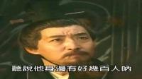 汉刘邦 02