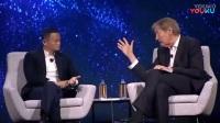 马云最新演讲视频 未来30年大趋势