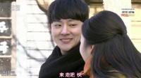 波浪啊波浪[第08集][韩语中字]赵雅英,潘孝贞,李镜珍,鲜于在德