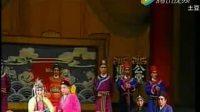 曲剧《三子争父》  洛阳市曲剧团