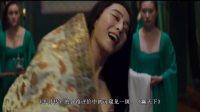 《王朝的女人》范冰冰黎明床吻戏尺度大网友看呆