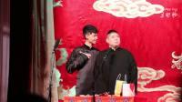 20180513《下象棋》:秦霄贤&孙九香(天桥午场)#禁二传禁一切#