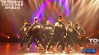 《SDC BATTLE全国十强争霸赛》:ACS首轮登场 酷炫舞姿燃爆全场
