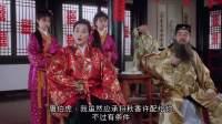 周星驰喜剧片【唐伯虎点秋香】周星驰/巩俐/陈百祥(国语1080P)