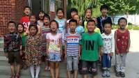 《父亲节小品》沂南县岸堤镇上高湖联小李老师20180617
