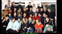 扩张组成长视频 温州上陈蒙福堂