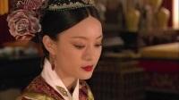 后宫·甄嬛传2011  75