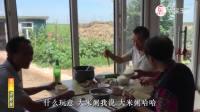 新锅饭焖稀了更好?农村老妈的好心态、记录充实一天乡村生活