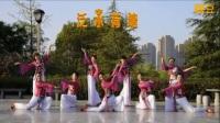 茉莉广场舞 泛水荷塘 古典舞
