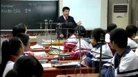 教師學習-國家級物理優質課視頻《杠桿》
