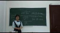 小学数学《分数的乘法》试讲说课视频-教师招聘考试面试试讲