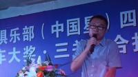 """北京大学法学硕士著名律师刘向明谈""""赛鸽运动的合法性"""""""