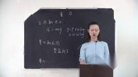 初中物理說課試講《重力》