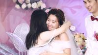 【大咖映画】20180630婚礼短片
