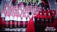 童声合唱喊山峡 灵童合唱团在T8