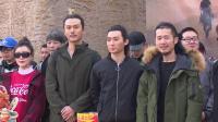 """《剑·干将莫邪》天漠开机 导演麦田""""虐惨""""演员刘泽庭"""