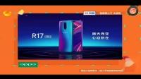 湖南卫视2018夏季包装改版