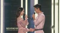 [2018中秋晚会]《就是爱你》 演唱:杜江 霍思燕(夫妻)