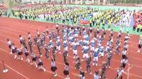 温州市瓯海外国语外学校 第三届校园运动会 开幕式