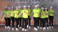 曳步舞《女人没有错》 舞动绣球 靖西市2018年重阳节文艺晚会