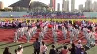 青岛大学附属中学2018年运动会开幕式