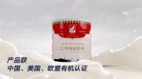 红原牦牛乳业宣传片