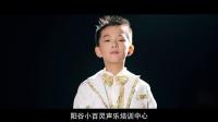 【亲爱的小孩 MV】(陈仁宇版)--正合心义工作室出品